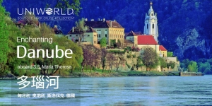 UNI_Enchanting_Danube
